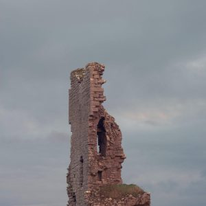 Kiltullagh Castle